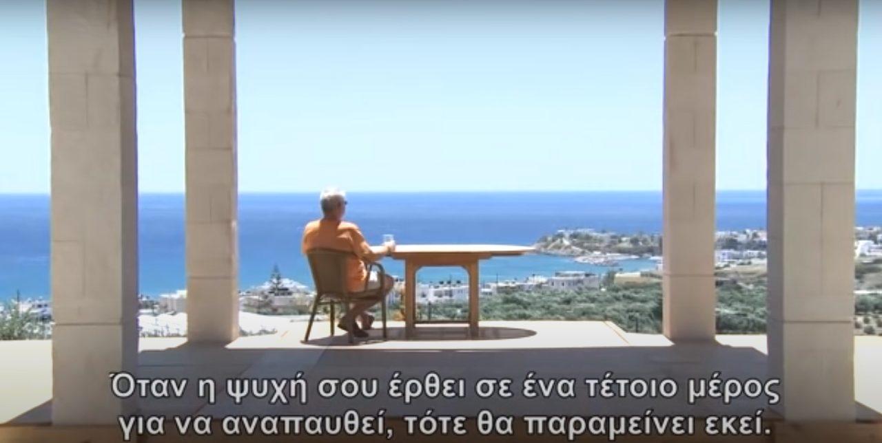 Το ντοκιμαντέρ για την Κρήτη που συγκινεί