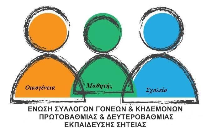 enosh sylogvn