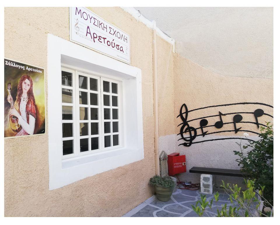 """Έναρξη μαθημάτων για τη """"Μουσική Σχολή Αρετούσα"""""""