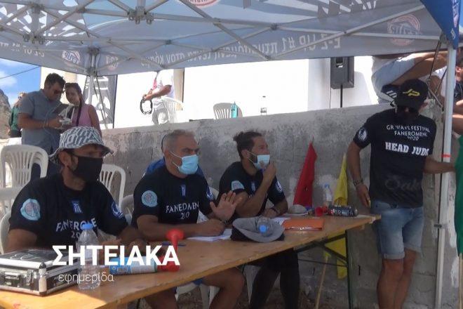 Εξαιρετική εμπειρία αγώνων Windsurfing στην Φανερωμένη Σητείας