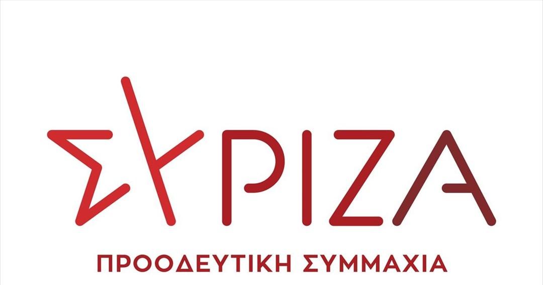 syriza-kata-tsiodra-antimetopisi-sunostismou-stis-sugkoinonies