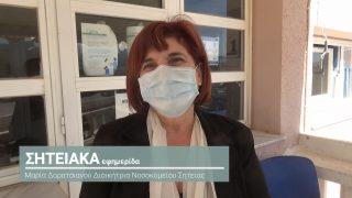 16 Μαρτίου ξεκινάει ο εμβολιασμός στη Σητεία για το εμβόλιο της AstraZeneca