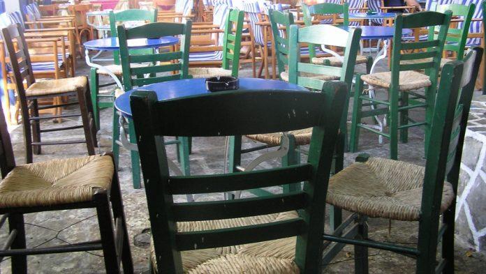καφενείο-696x393