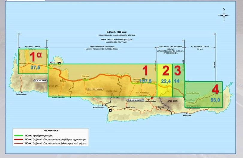 Δασικοί Χάρτες και ΒΟΑΚ στην χθεσινή συνάντηση της ΠΕΔ