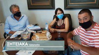 Ο παραολυμπιονίκης Μιχάλης Λεμονής στον Δήμο Σητείας