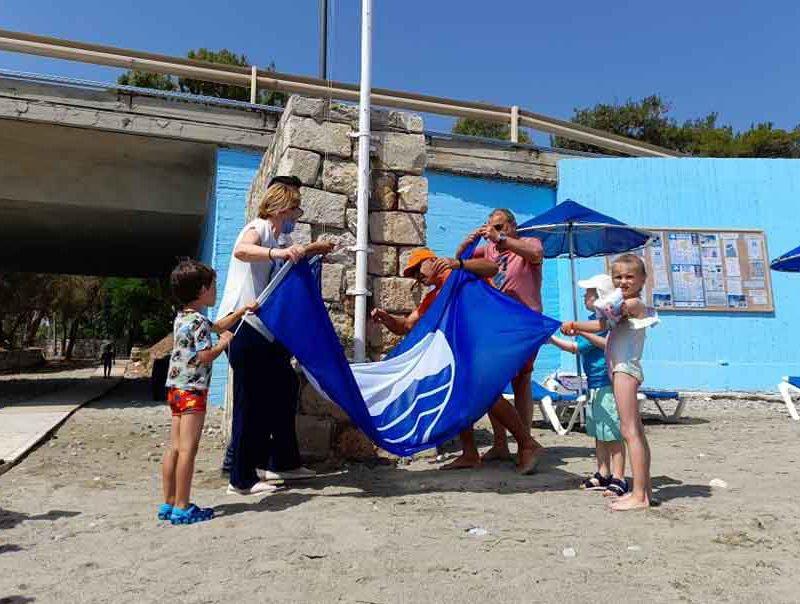 "Sitia Beach City Resort & Spa: Η προσπάθεια συνεχίζεται για ""Έναν καθαρότερο πλανήτη για τα παιδιά μας"""