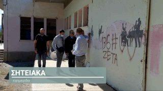 Κλιμάκιο της Αστυνομικής Διεύθυνσης Λασιθίου επιστέφθηκε το παλιό απεντομωτήριο